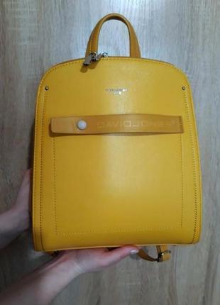 Яркий насыщенный желтый рюзак кросс боди сумка david jones