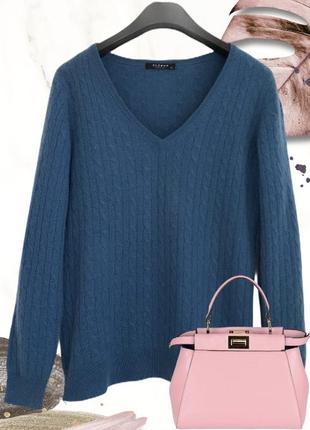 Синий ♥️♥️♥️ кашемировый джемпер свитер в косичку globus.