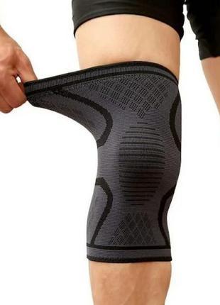 Бандаж наколенник для колена на колено серый