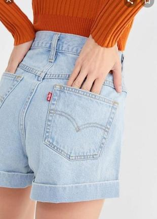 🌿1+1=3 брендовые женские джинсовые шорты высокая посадка levis, размер 44 - 46
