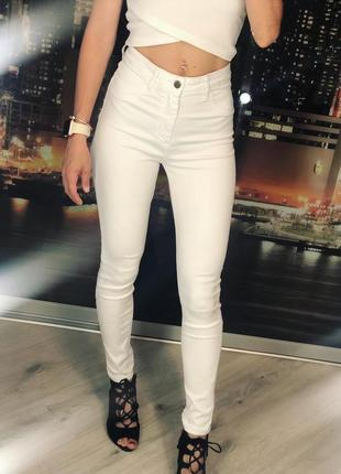 Белые джинсы skinny высокая посадка