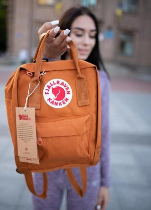 Рюкзак fjallraven kanken mini 7 l orange купить фьялравен канкен мини оранжевый унисекс