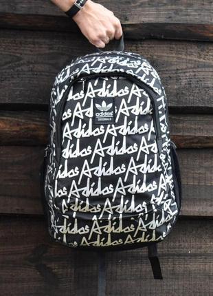 Універсальний міський рюкзак.топ качество адідас оригінал школьний