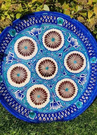 Узбекская тарелка блюдо ляган d 37 см в традиционной технике исполнения. риштан