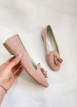 Туфли балетки замша замшевые замш