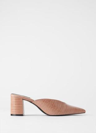 Туфли мюли