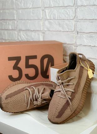Мужские кроссовки adidas  yeezy boost 350 v2 earth
