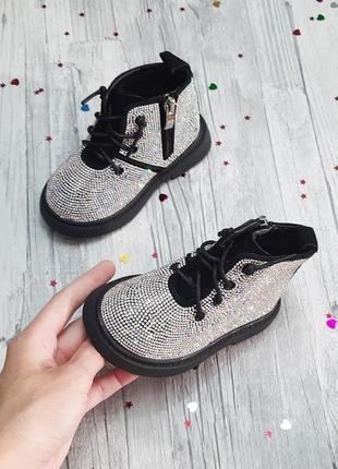 Детские демисезонные ботинки для девочки стразы черные