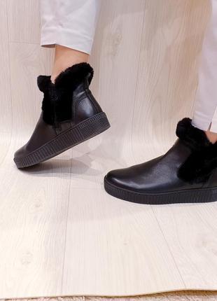 Gabor - шикарные деми ботинки