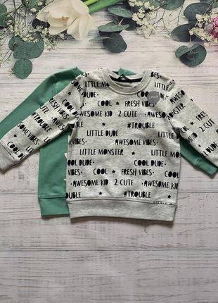 Набор свитеров кофт 2шт на флисе george
