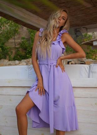 Платье женское миди лаванда