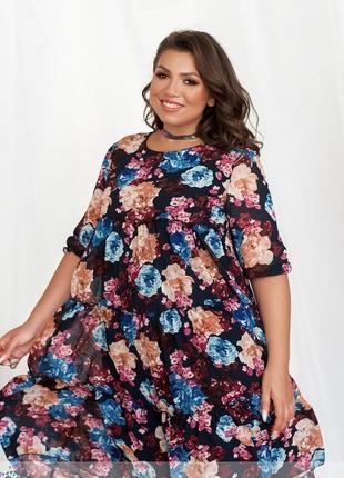 Яркое шифоновое платье размеры 50-64  (8620-2б)