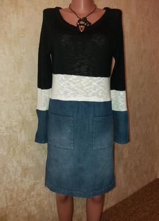 Стильное комбинированное платье за 50% цены! 38р. скидки!!! торг!!!
