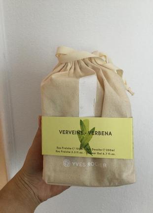 Подарунковий набір листя вербени туалетна вода 100мл та гель для душу ив роше