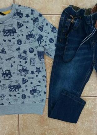 Стильный комплект: теплый свитшот кофта кофточка и джинсы на подтяжках