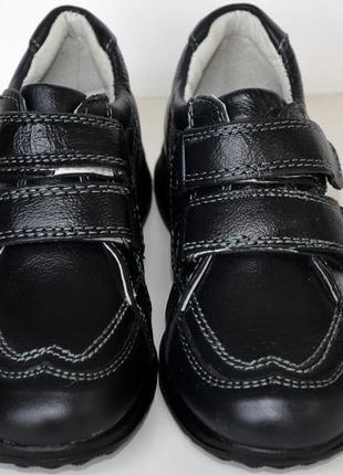 Кожаные туфли кроссовки 2 в 1 для мальчиков kellaifeng klf р. 26-31