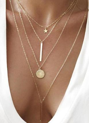 Цепочка цепь колье ожерелье четыре цепочки под золото новая минимализм