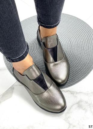 Туфли molini никель натуральная кожа
