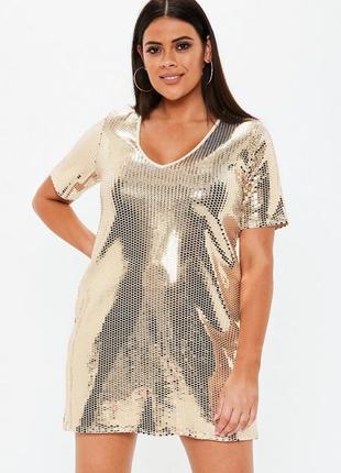 Золотое блестящее   мини платье с короткими рукавами