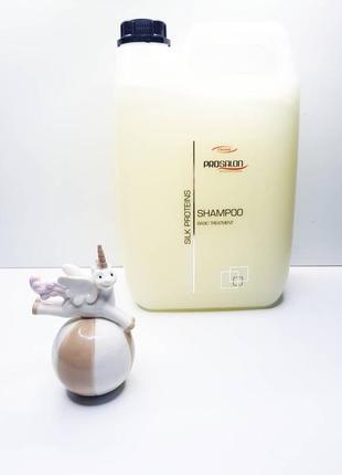 Prosalon hair care shampoo – парикмахерский шампунь с протеинами шелка, 5л