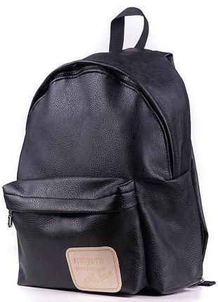 Городской стильный женский рюкзак экокожа черный
