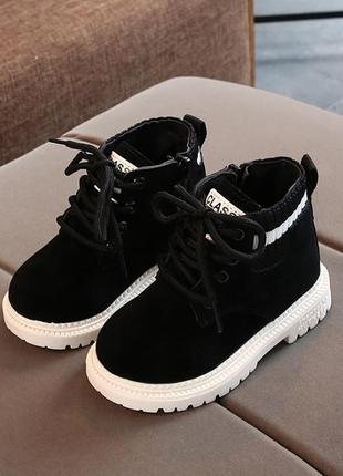 Модные ботинки.