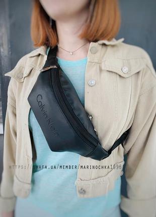 Новая шикарная бананка сумка кожа pu / calvin /поясная сумка-клатч на пояс