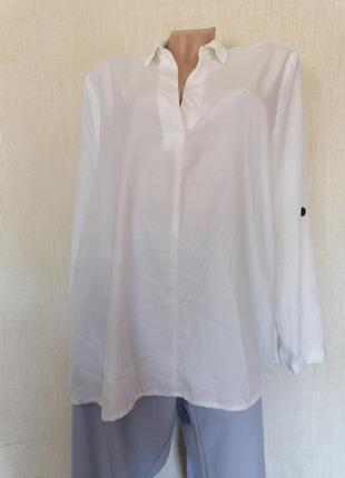 Рубашка с удлиненной спинкой 17&co