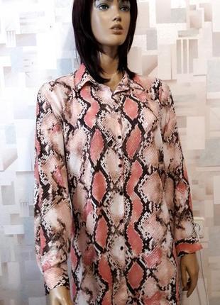 Струящаяся блуза змеиный принт/розовый питон
