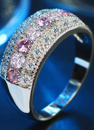 Шикарное кольцо с разноцветными кристаллами