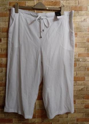 Новые удлиненные белоснежные шорты бриджи 18/52-54 размера