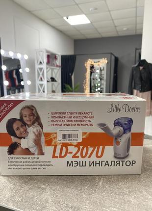 Мэш ингалятор ld-2070