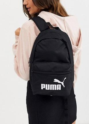 Рюкзак puma оригінал наплічник nike adidas жіночий - підлітковий