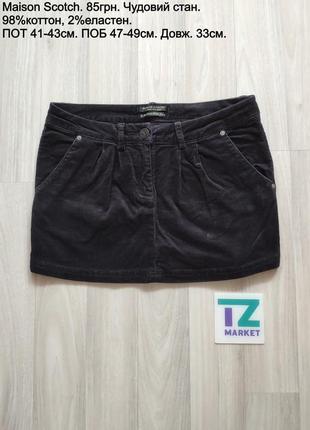 Вельветова міні юбка мини юбочка вельвет