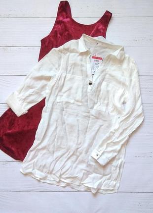 Вискозная рубашка цвета слоновой кости