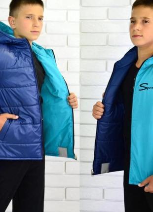 Модні демісезонні  дитячі куртки .нова модель осінь 2020