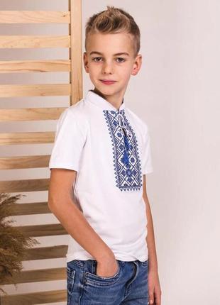 Футболка - вышиванка для мальчиков 2-12 лет синяя вышивка