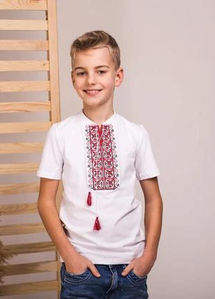 Вышитая футболка для мальчиков ростом от 91 до 152 см