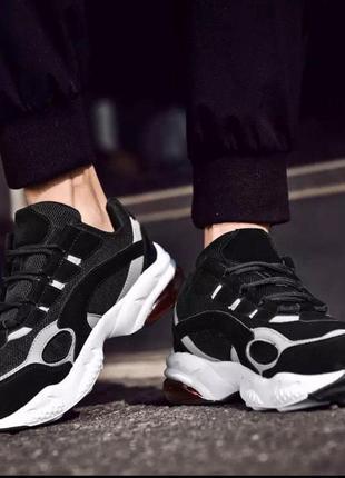 Мужские кроссовки черные серые демисезон топ-продаж