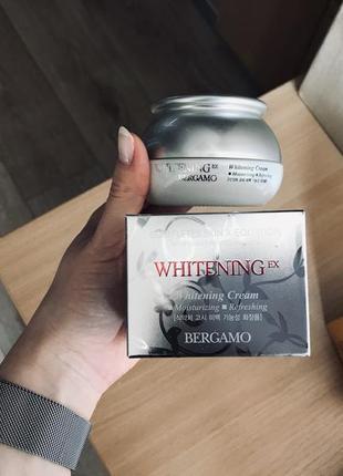 Отбеливающий крем для лица bergamo whitening ex cream с арбутином и гиалуроновой кислотой