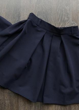 Школьная юбка солнце