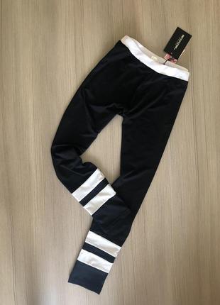 Лосіни легінси чорно білі спорт стильні