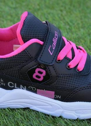 Детские кроссовки adidas black callion адидас черный розовые 31-35