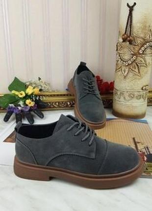 Классический туфли оксфорды