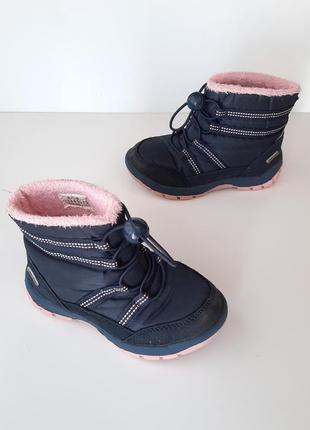 Ботинки imprimigi