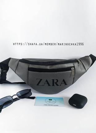 Новая классная качественная сумка на пояс бананка кожа pu 💖 через плече / клатч