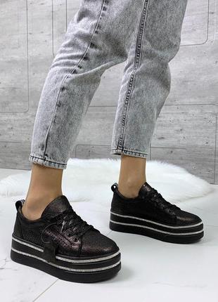 Кроссовки = kady= черные кожаные