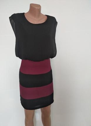 Маленьке чорне плаття від vero moda