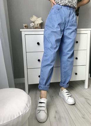 Актуальне джинси мом джогерси джогери джинси банани лосини штани брюки брендовие джинси