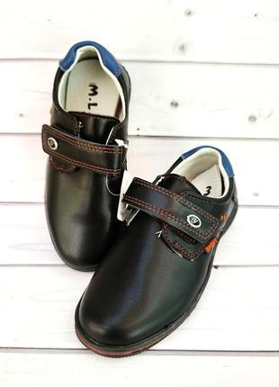 Стильные туфли philipp plein